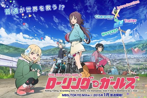 2015年冬アニメ『ローリングガールズ』は面白い?内容について