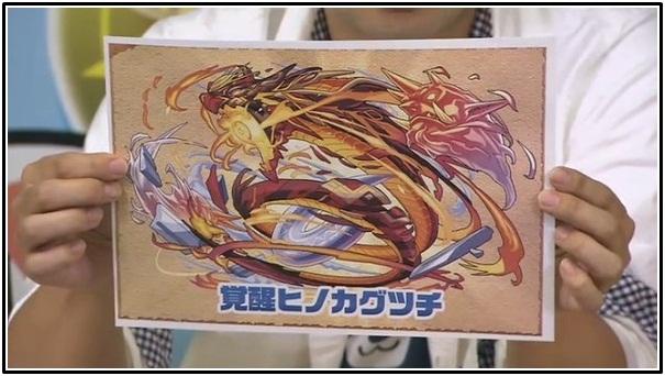 【パズドラ】カグツチ覚醒進化で火のサブ最強候補に!詳細まとめ