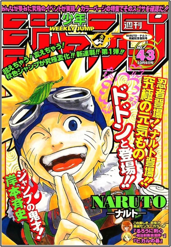 NARUTO-ナルト-が最終回でヒナタと!?感想と新編情報