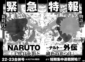 naruto-new